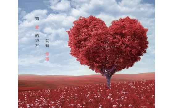 姜義村「幸福理想國」