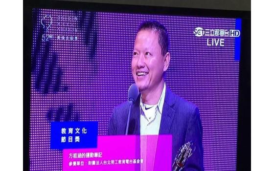 賀「方祖涵的運動筆記」榮獲第52...