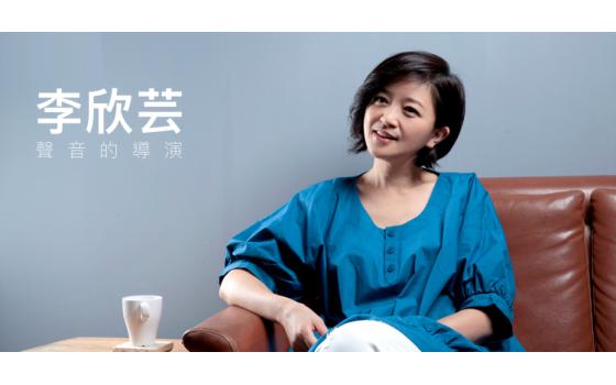 李欣芸 獲得第28屆金曲獎