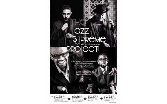 2018《Jazz Suprem...