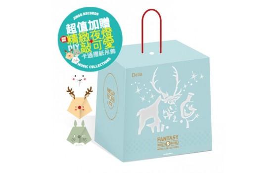夢想星樂園4CD精裝禮盒版 BR...